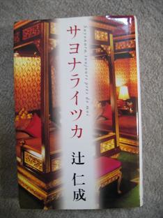 books 001
