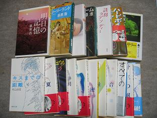 books 002