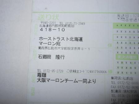 DSCN5622_convert_20120223055901.jpg