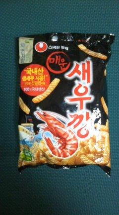 韓国のおかし、かっぱえびせん