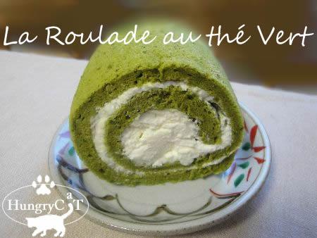 La Roulade au thé Vert