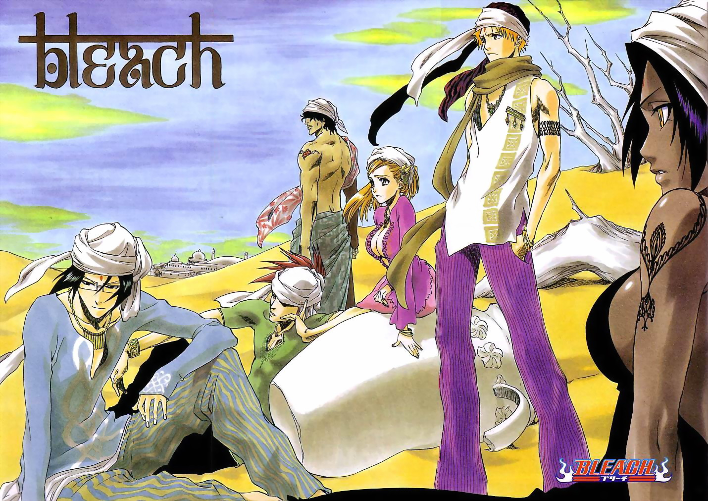BysonWorld 壁紙:BLEACH