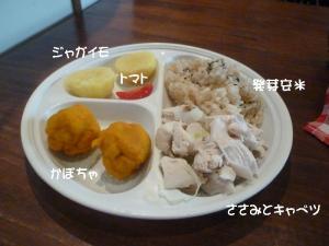 2010 9月愛ハス会 051