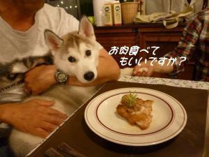 2010 HUS☆HUG 2010 909a