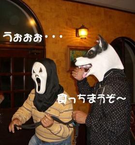 2010 HUS☆HUG 2010 820