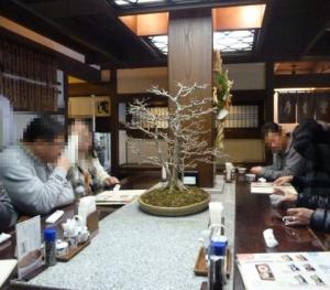 2011 1月カーロ菅平 015