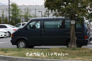 2011 037_800a