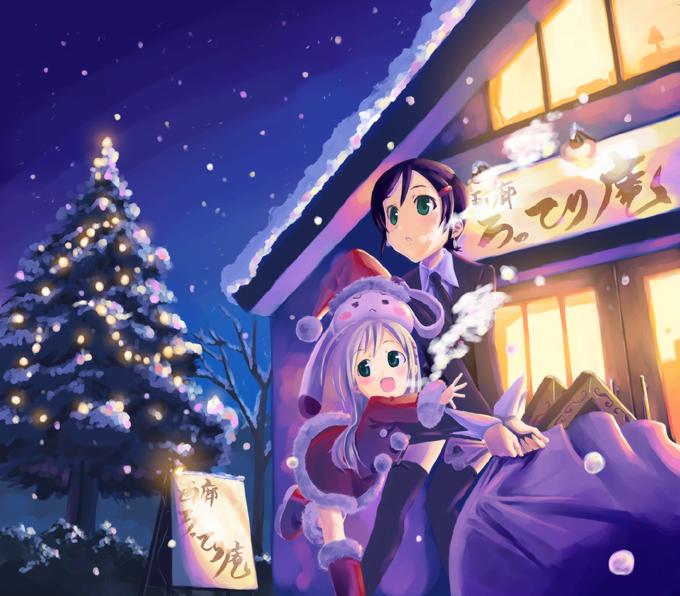 クリスマスふぇい子ブログ