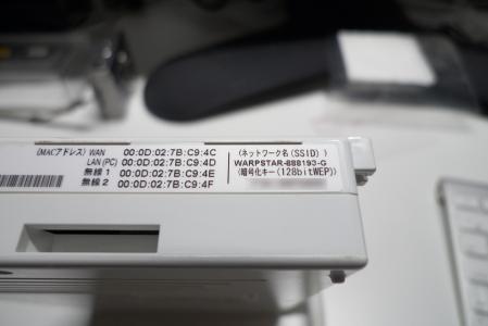 20090707-hyperlab.jpg