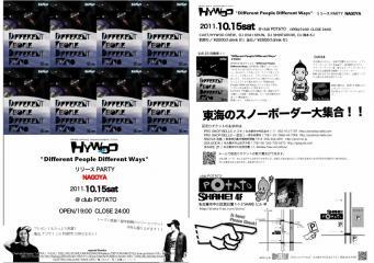 HYWOD2011 (2)