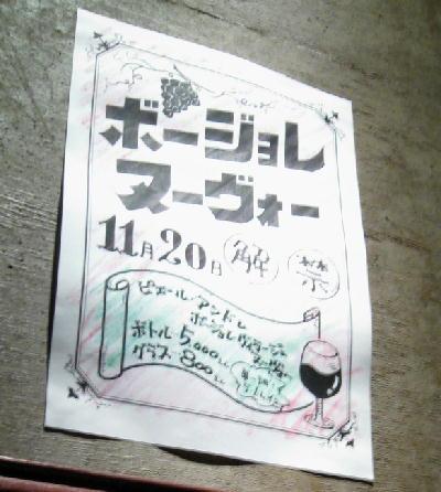 3@ワインダイニングK