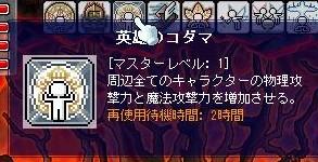 09090105.jpg
