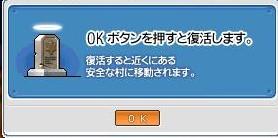 09121019.jpg