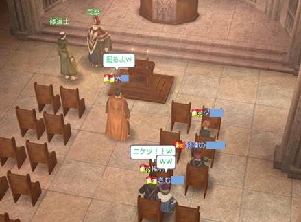 20090129_3.jpg