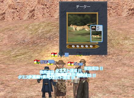 20090129_6.jpg