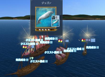 20090129_7.jpg
