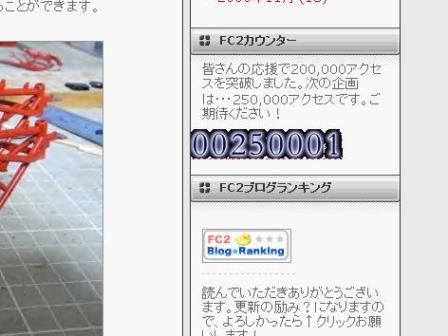 250001.jpg