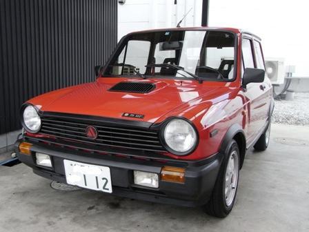 A112002.jpg