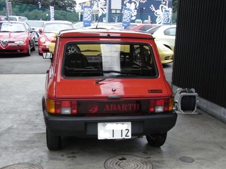 A112005.jpg