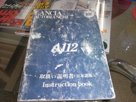 A112017.jpg