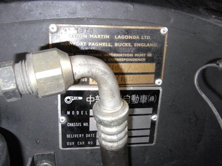 AMV8011.jpg