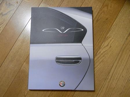 Alfa166PK-071.jpg