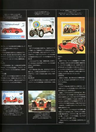 Quadri001-4.jpg