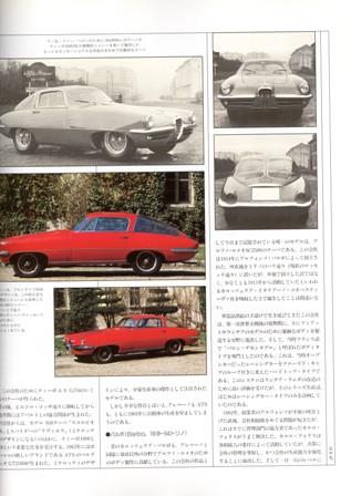 Quadri001-8.jpg