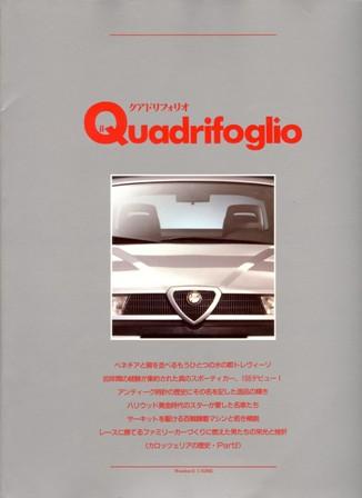 Quadri002.jpg