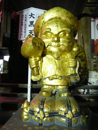 おみくじ代300円と割高。神社も考えるね~。