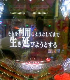 091011_123651.jpg