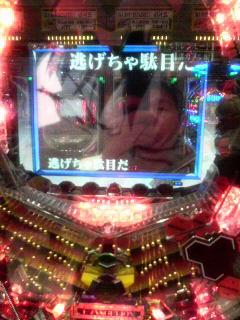 2009110818180000.jpg