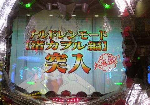 2009112911300000.jpg