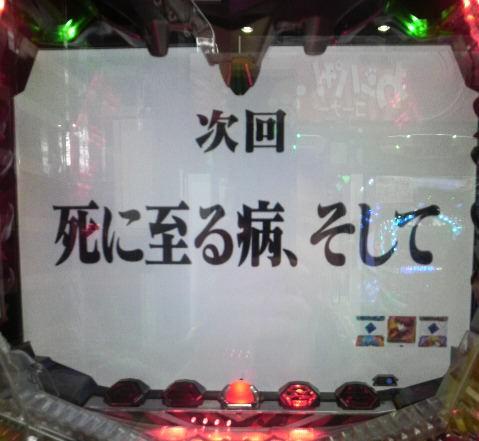 2010040321170000.jpg