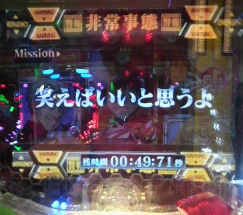 2010071113210000.jpg