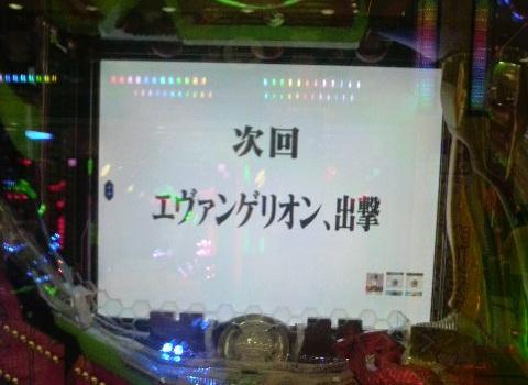 2010071115350000.jpg
