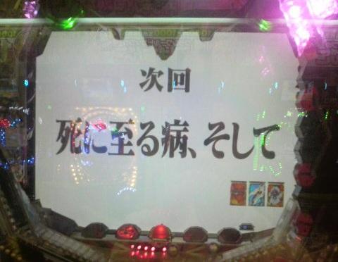 2010072409540000.jpg