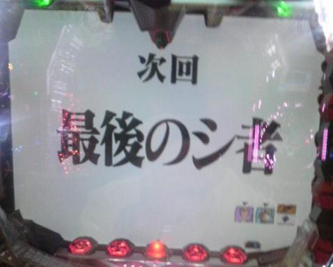 2010072411320000.jpg