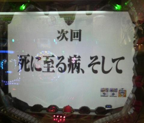 2010081209210000.jpg