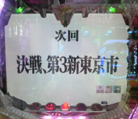 2010082914210000.jpg