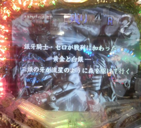 2010092820260000.jpg