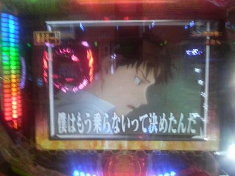 2010102022360000.jpg
