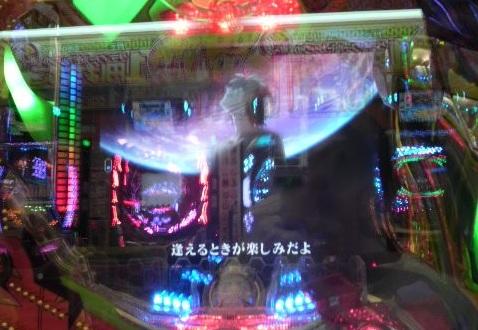 2010102022490001.jpg