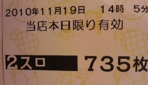 2010111914020000.jpg