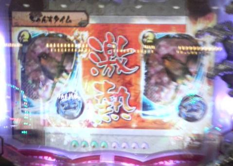 2010112709300000.jpg