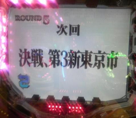 2010123011430000.jpg