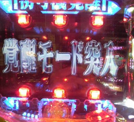 2011010909120001.jpg