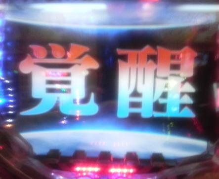 2011012212050000.jpg