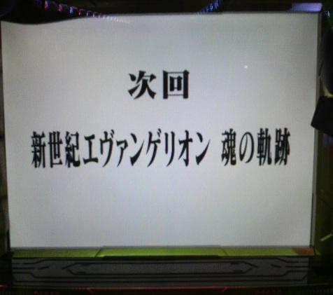 2011013120380000.jpg