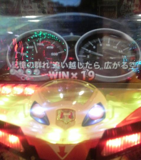 2011022012270000.jpg